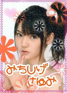 sayumatiuke02.jpg