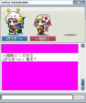 20070119005845.jpg