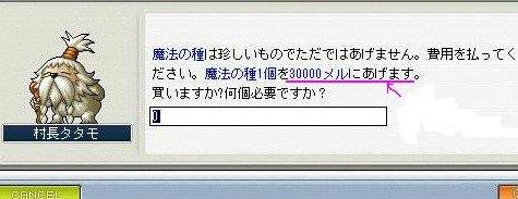 20070126003246.jpg