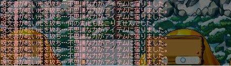 20070222225951.jpg