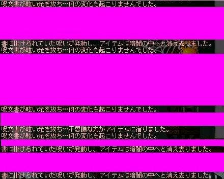 20070222231334.jpg