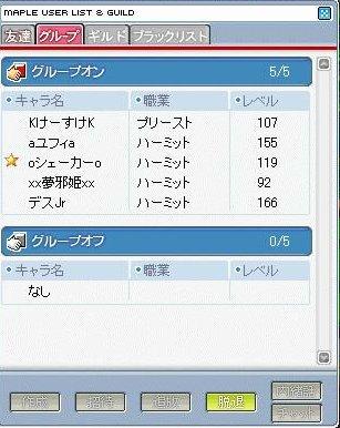 20070312224307.jpg
