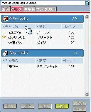 20070312233417.jpg
