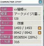 20070403194222.jpg