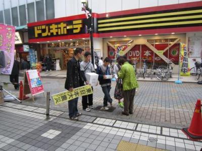 20110501apri02.jpg