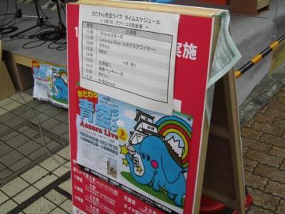 20110501apri03.jpg