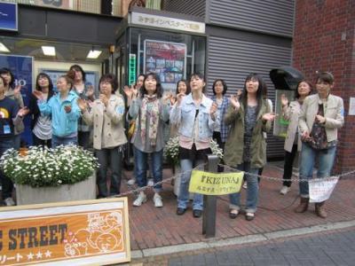 20110501mizuho02.jpg