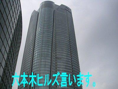 20070213213159.jpg