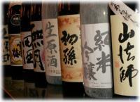sake-1.jpg