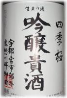 sikizakuraakiagari.jpg