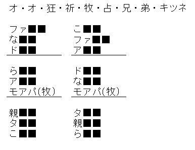 1019_4_2.jpg