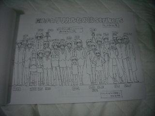 comic72_14.jpg