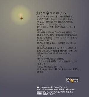 2006y09m13d_173852187.jpg
