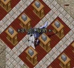 2006y11m14d_090935015.jpg