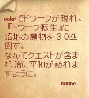 2007y01m16d_102236187.jpg