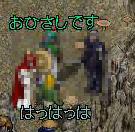 2007y01m20d_231734531.jpg