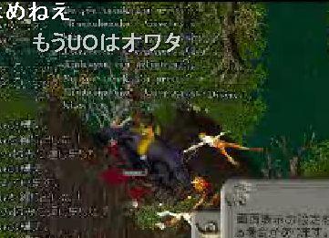 2007y05m07d_161916765.jpg