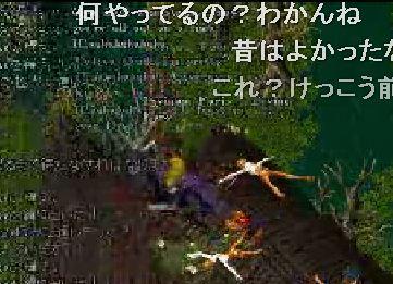 2007y05m07d_161955921.jpg