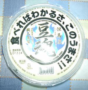 SANY0149.jpg