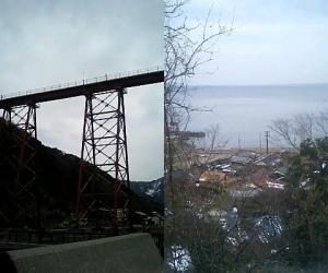餘部鉄橋と車窓からの日本海