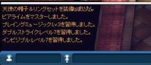 (´-ω-`)?