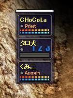 123ってナニ(´・ω・`)