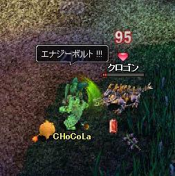 95(*´ェ`*)ポッ
