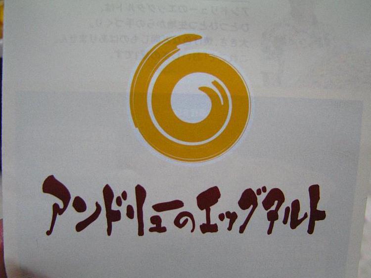 20070215_015.jpg