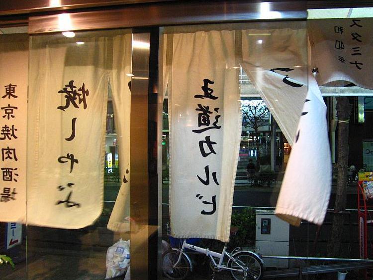 20070307_060.jpg