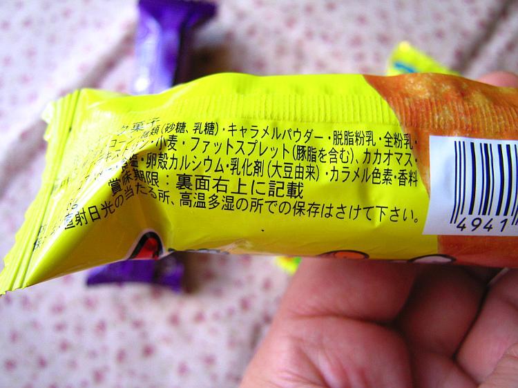20070814_717.jpg