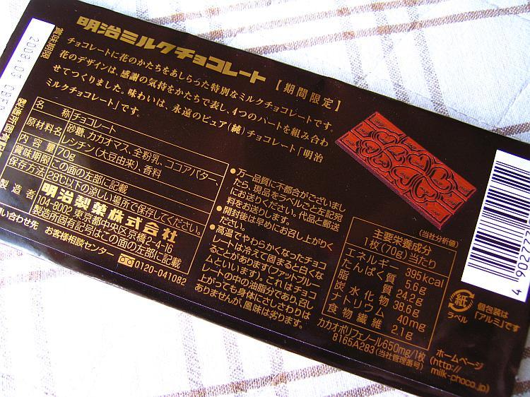 20071014_048.jpg