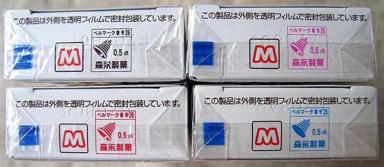 20071020_092.jpg