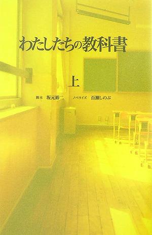 watakyo111.jpg