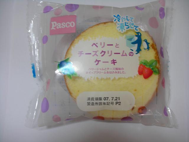 Pasco ベリーとチーズクリームのケーキ