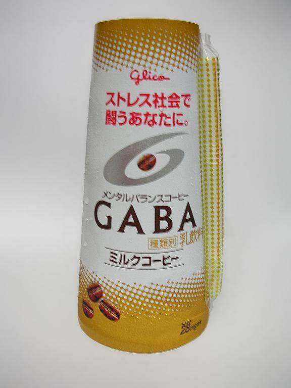 GABA クリックすると拡大します