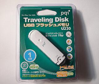 USBメモリー 1G