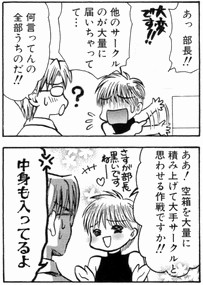 comikemae_2-1.jpg