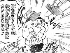 ichigo_tugumono02-1.jpg