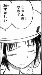 ichigo_tugumono11-1.jpg