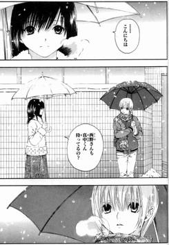 kumeta_ichigo_love02-1.jpg