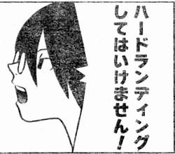 suzukagokainin04-1.jpg