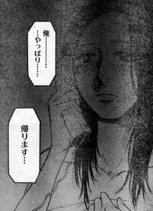 suzukagokainin07-1.jpg