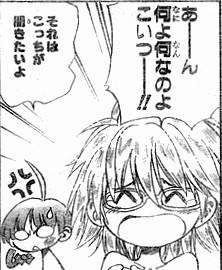 tikubikannwa_jump15-1.jpg