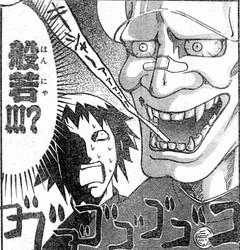 tikubikannwa_jump19-1.jpg