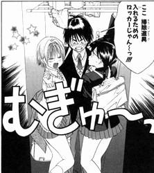 tikubikannwa_jump22-1.jpg