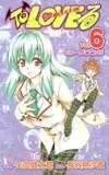 To LOVEる-とらぶる 6 (6) (ジャンプコミックス)