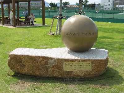 浦安記念碑