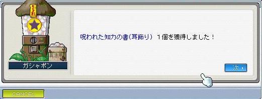 20061210005116.jpg
