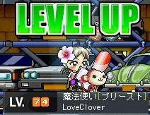 LvUp74.jpg