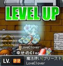 LvUp77.jpg